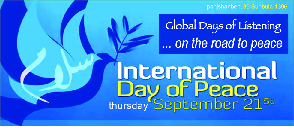 GDoL first invitation Intl Day of peace  9-21-17